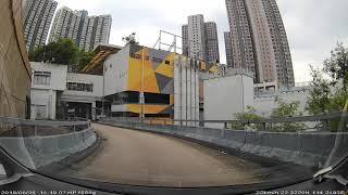 香港泊車好去處 - 翠林邨時租停車場 (入)