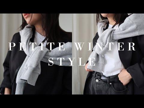 Petite Winter Style Tips   Haley Estrada