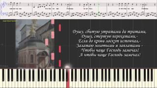 Купола - Лепс Гр.(Высоцкий Вл.) (Ноты и Видеоурок для фортепиано) (piano cover)
