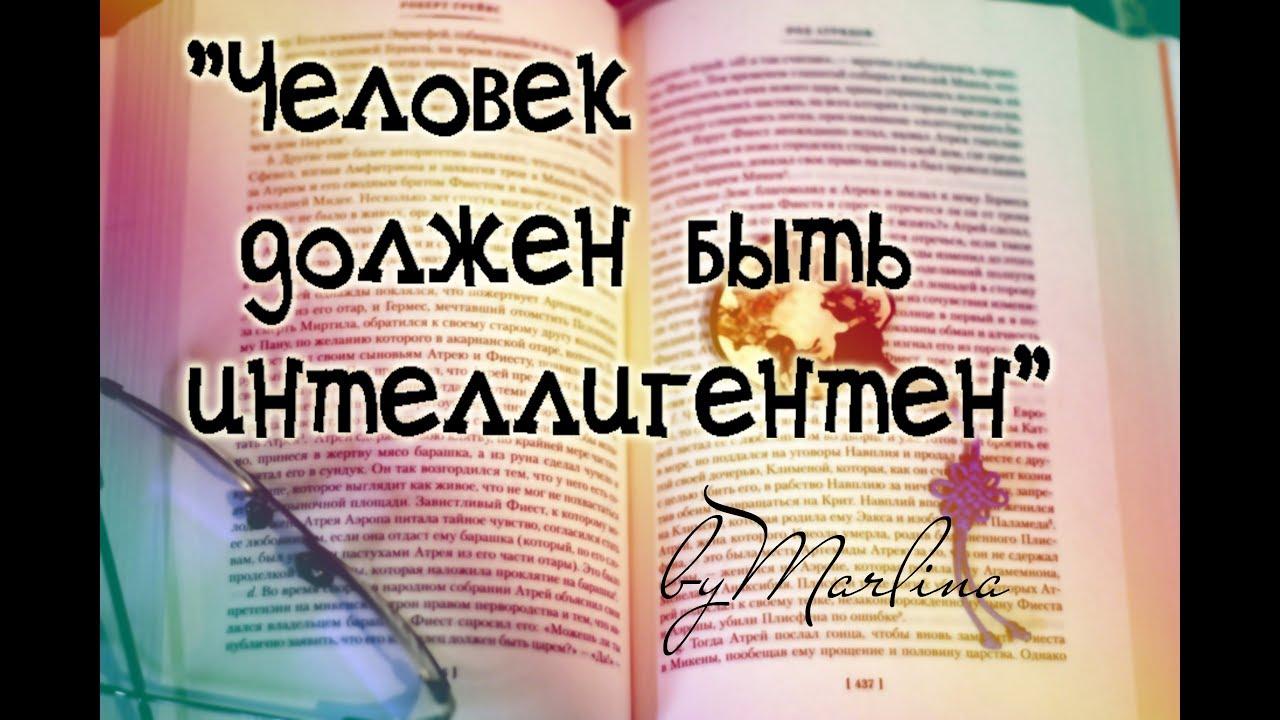 """""""Человек должен быть интеллигентен"""" Д.С. Лихачев. аудиостатья, Мультфильм со смыслом"""