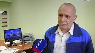 Комсомольская ТЭЦ 3