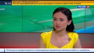 видео Банк ФК «Открытие» продолжает выплаты АСВ вкладчикам Татфондбанка