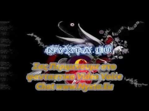 Www.nyxta.eu Video Voice Chat