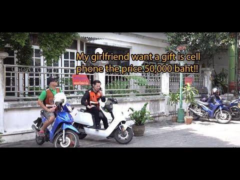 พ่อทำงานขับวิน แต่ลูกชายขอเงินพ่อซื้อโทรศัพท์ ให้แฟนสาว