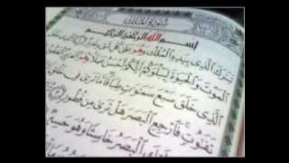 احمد العجمي - سورة الملك كامله.mp3