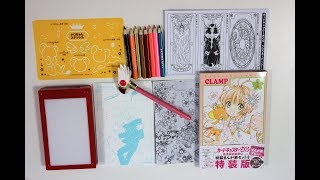 Unboxing & Review - Cardcaptor Sakura, Mangaka Set - Clear Card Arc Vol. 1 Deluxe Version (English)