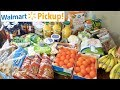WAL-MART GROCERY HAUL & LARGE FAMILY MEAL PLAN!