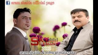 Aram shaida & Rebwar malazada 2013 Ga3day shvany bewre Korg-Hawa bchkol