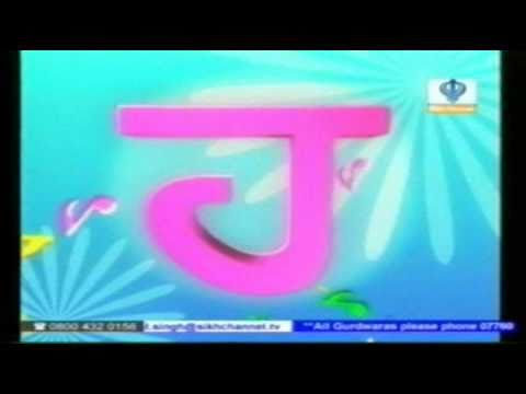 Punjabi (Gurmukhi) Alphabet Animation  - Sikh Channel - JattSite.com
