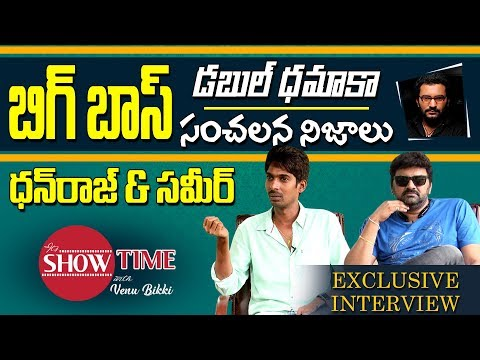 Actor Dhanraj and Sameer Exclusive Interview |  It's SHOW Time | YOYO TV Channel