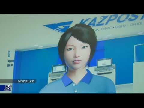 Цифровой ритейл в Казахстане