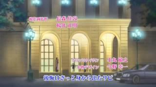 Hayate the Combat Butler - Hayate No Gotoku | Opening Song thumbnail