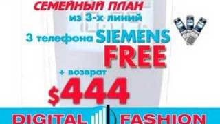 Digital Fashio - Caveman 1 (Russian) Thumbnail