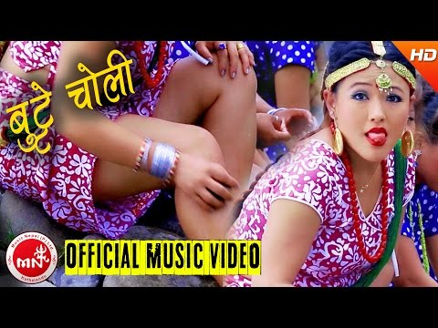 New Nepali Lok Dohori 2073/2016 | Fulbutte Choli - Devi Gharti & Purna Pariyar | Sitara Music