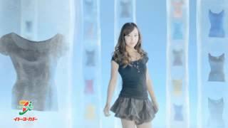 イトーヨーカドーは昨年に引き続き、AKB48の板野友美を起用した冷涼イン...