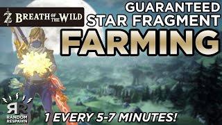 Zelda: Breath of the Wild - GUARANTEED STAR FRAGMENT FARMING - (1 Every 5-7 Min!)