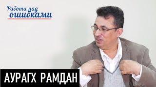 Саудовская резня бензопилой. Д.Джангиров и А.Рамдан