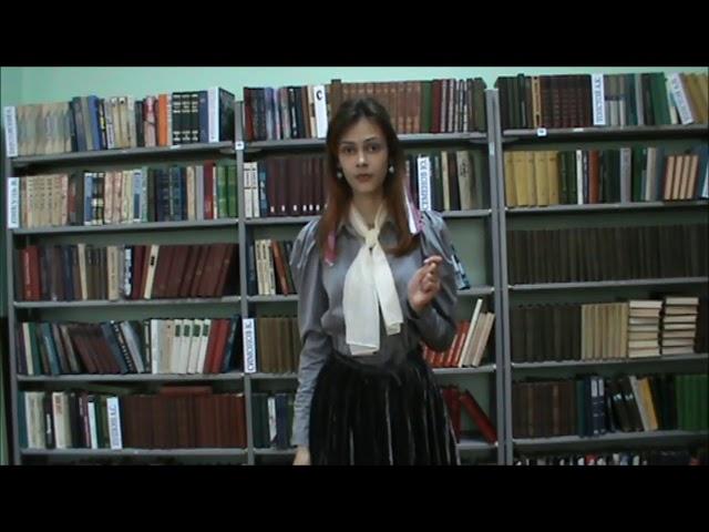 Кунти Сокольникова читает произведение «Легкое дыхание» (Бунин Иван Алексеевич)