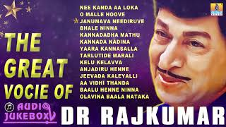 The Great Voice of Dr Rajkumar | Dr. Rajkumar Super Hit Kannada Songs Jukebox