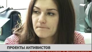 Проекты активистов. Новости. 22/03/2017. GuberniaTV