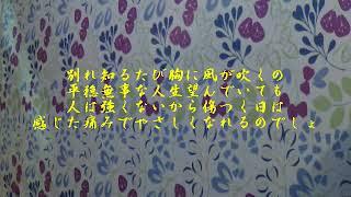 こんばんは~~(^◇^)・・・もう皆さんご存知かと思いますが「渡る世間...