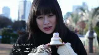 2013年1月12日(土)~18日(金) 渋谷アップリンクXにて連日...
