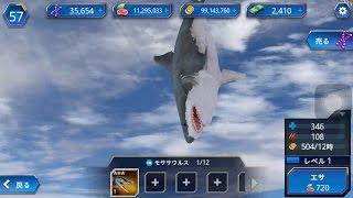 10月のアップデートで追加された『モササウルス』の動画です。 現状、モ...