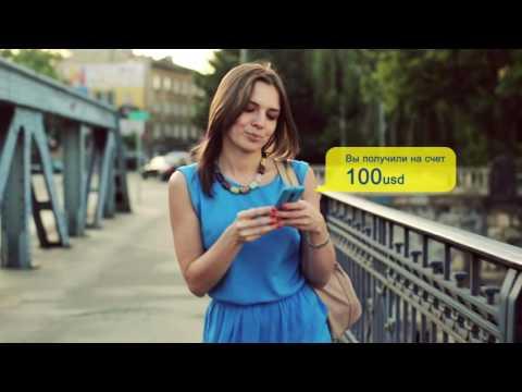 Moldindconbank - www.transfer.md_ru