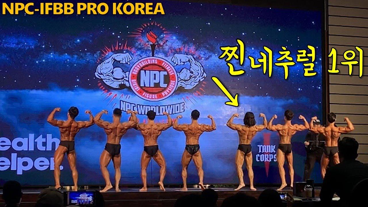 말많았던 내추럴대회..[헬창tv 체지방3%남]김훈일선수