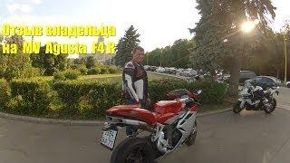 видео Самый красивый мотоцикл выставки EICMA 2011