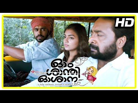 Ohm Shanthi Oshaana Movie Scenes | Nivin Pauly gives lift to Nazriya's family | Renji Panicker