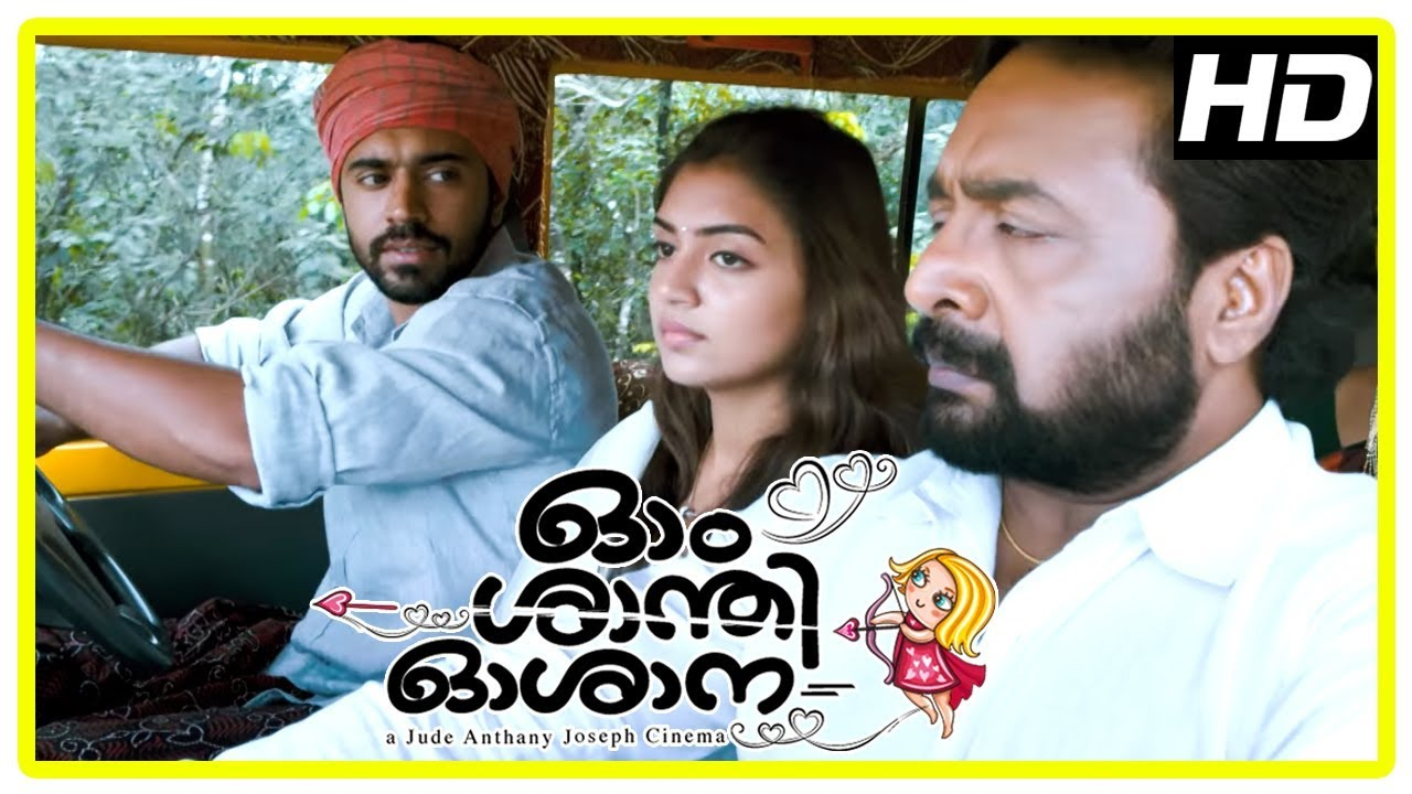 Download Ohm Shanthi Oshaana Movie Scenes | Nivin Pauly gives lift to Nazriya's family | Renji Panicker