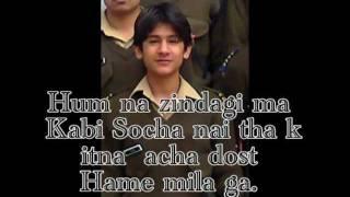 Yeh dosti tere dum se hai...By Mir Fida hussain
