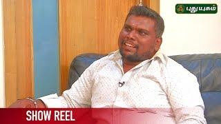 Showreel-PuthuYugam tv Show