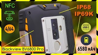 ☑️ Детальный Обзор Blackview BV6800 Pro и ТЕСТЫ