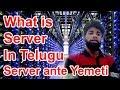 What is Server  | How Does It Works In Telugu By Tanveer Ahmed