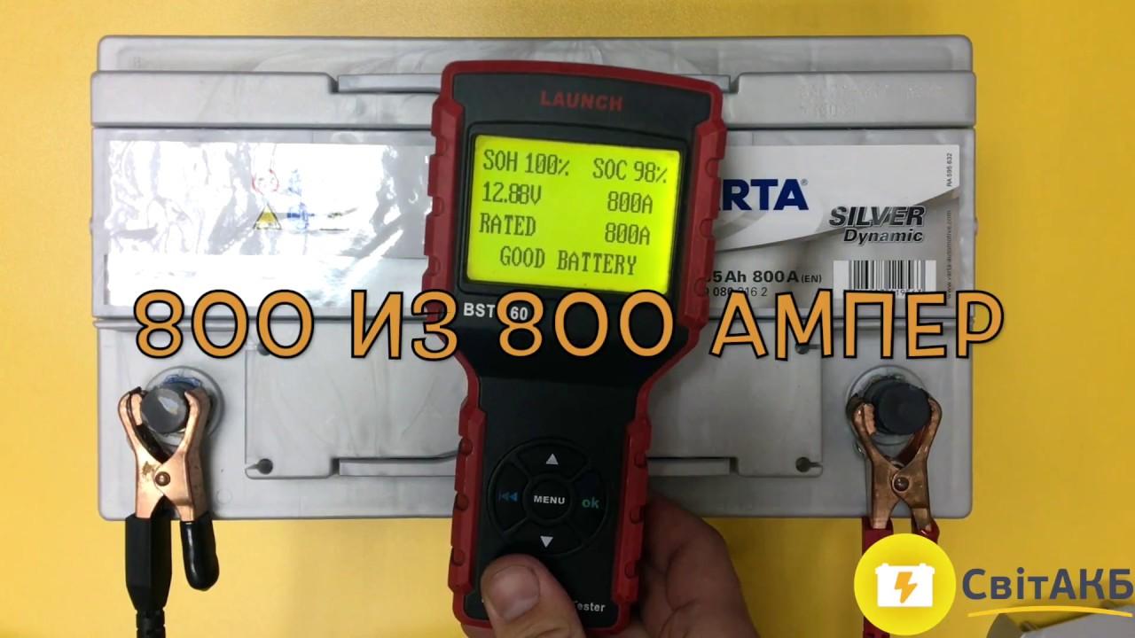 ➀ аккумулятор varta silver dynamic agm 80 ah германия. Гарантия: мес. Емкость: 80ah. Ток разряда: 800a. Старый акб в зачет!. ☎ + 375 (33) 35 55.