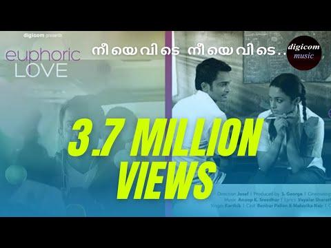 """Nee evide.. Nee evide"" New Malayalam romantic track from the album 'Euphoric LOVE'  HD"