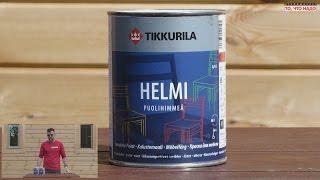 Тиккурила Хелми  - акрилатная краска для мебели, дверей, окон, батарей, радиаторов