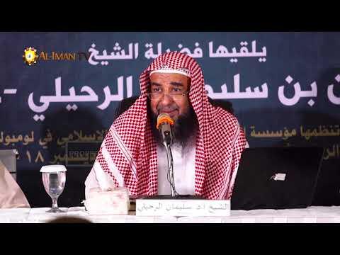 شخصيات شوهت الإسلام - حسن البنا - الشيخ سليمان سليم الله الرحيلي