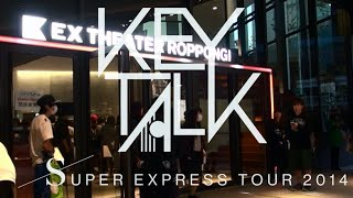 KEYTALK - 2015年5月20日3rdアルバム「HOT!」初回盤DVD特典『SUPER EXPRESS TOUR 2014 at EX THEATER ROPPONGI』予告編!