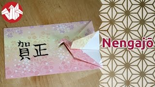 Origami - Nengajō (Carte de vœux pour le nouvel an) [Senbazuru]