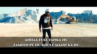 Emiway - Mera Bhai Mera Bhai LYRICS  -Hendriker Emiway - Mera Bhai Mera Bhai