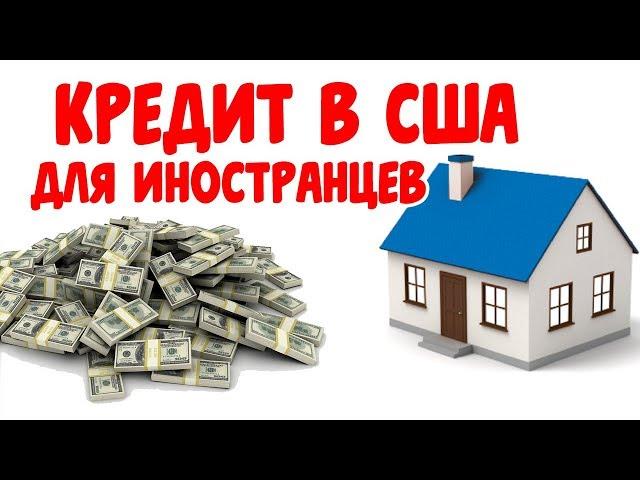 Как получить вид на жительство в сша при покупке недвижимости жилье болгария