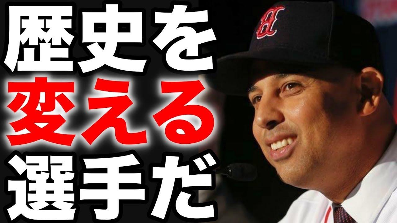 MLB大谷翔平への敵軍コーラ監督...