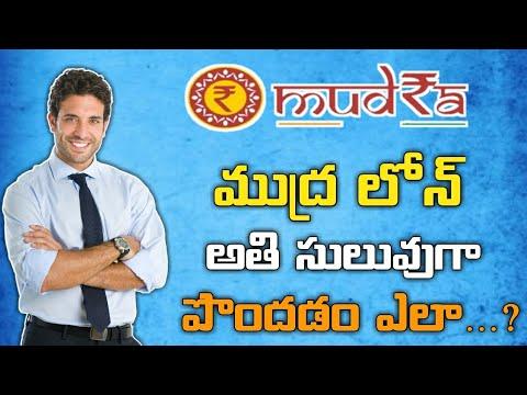 Andhra Pradesh subsidy loans 2018-2019 || ap subsidy loans in telugu bc sc st kapu subsidy loans ...