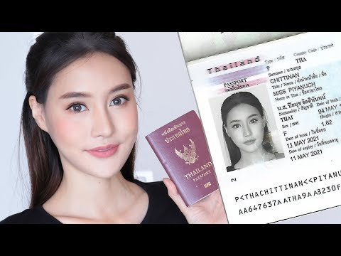 สอนแต่งหน้าถ่ายรูปติดบัตร & Passport  .. สวยยั๊นในบัตร ︱Piyapeauty