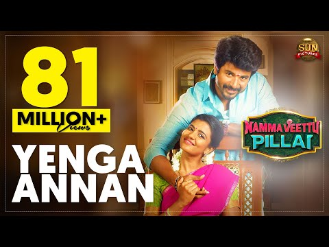 yenga-annan---official-video-song-|-namma-veettu-pillai-|-sivakarthikeyan-|-sun-pictures