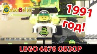 LEGO 6878 Blacktron2 1991 год SUB ORBITAL GUARDIAN обзор [музей GameBrick]