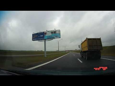 Аэропорт Минск2 -  авторынок Малиновка